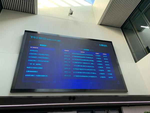 当天的业务办理状态都通过这块屏幕实时显示出来。(央视记者卢心雨拍摄)