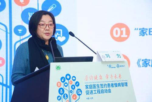中国健康促进与教育协会项目与培训主任刘力