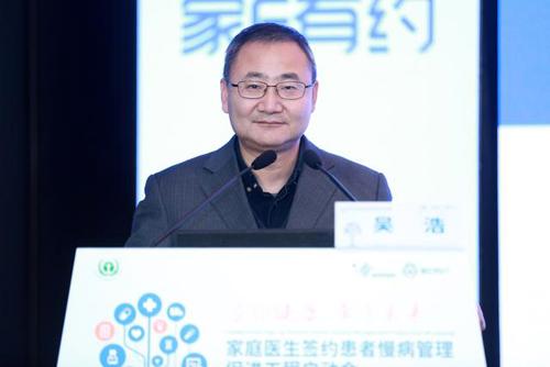 北京市丰台区方庄社区卫生服务中心主任吴浩