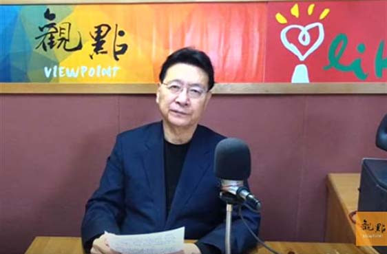 新党创始人之一、台湾著名媒体人赵少康