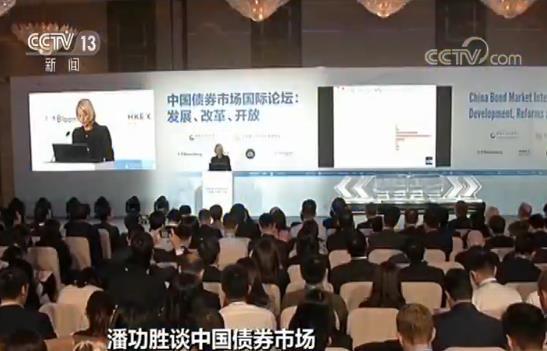潘功胜表示中国债券市场  近期推动债券市场对外开放