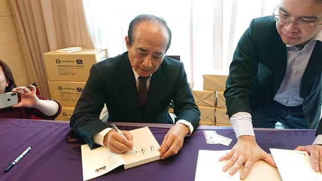 """王金平参加国民党中常委在台南举办的尾牙宴,当场举办签书会。(图片来源:台湾""""中时电子报"""")"""