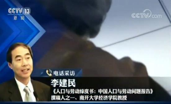 现在中国的人口多少_如今中国人的十大欲望