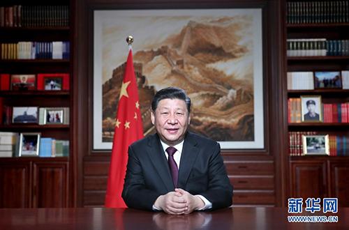 国家主席习发表二�一九年新年贺词