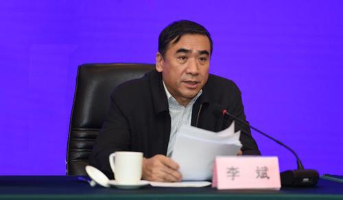 国家卫生健康委副主任李斌出席会议并讲话