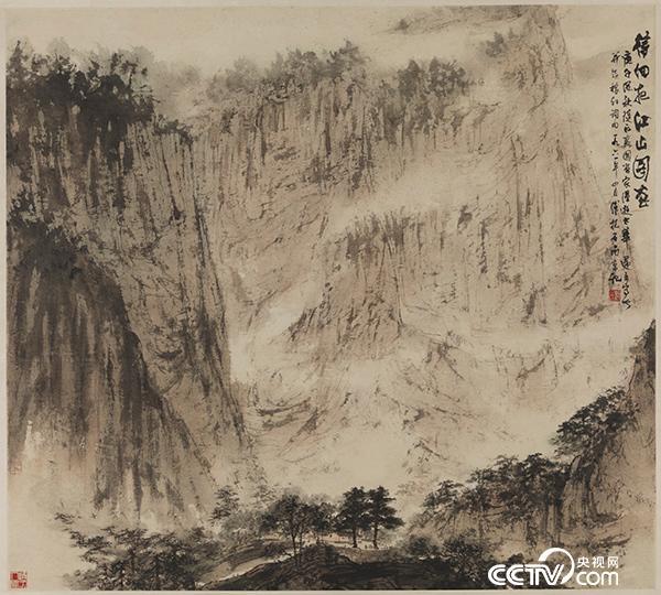 傅抱石 待细把江山图画 纸本水墨设色 100cm×111.5cm 1961 中国美术馆藏