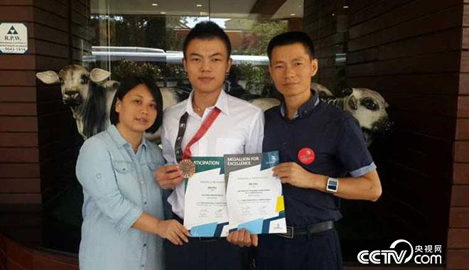 在第43届世界技能大赛上,邹彬(中)作为中国唯一的砌筑选手参赛并获得优胜奖