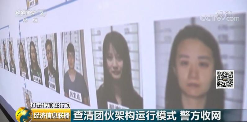 河南警方破特大网络传销案:别墅查扣现金13亿 嫌疑人每天取钱数万