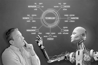 当人工智能走进生计:AI有多接近你 你又有多害怕AI