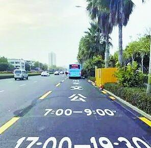 岛内湖滨南路、莲前路公交专用道明起试运行。