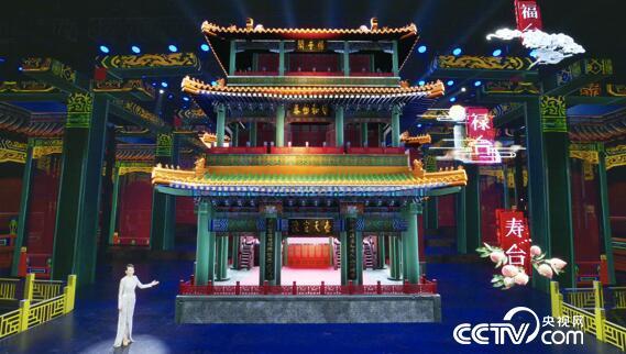 国内首次使用4K虚拟技术,立体还原了故宫畅音阁大戏楼