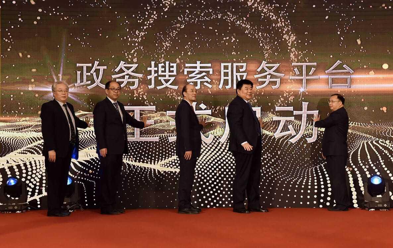 社会新闻 来源:中国搜索 2019年02月02日 10:11a-a  我要分享 qq空间图片
