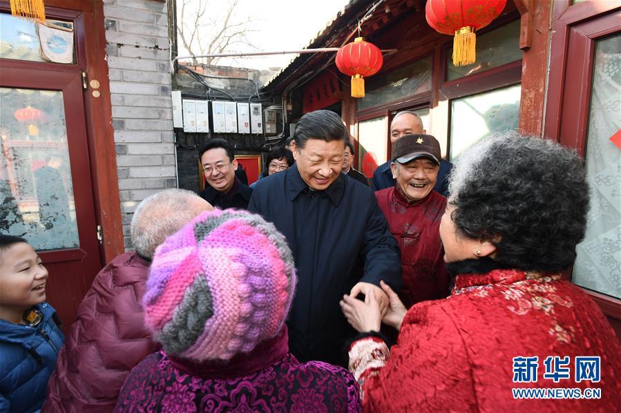 (时政)(4)习近平春节前夕在北京看望慰问基层干部群众