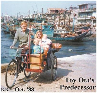 上世纪80年代,潘维廉买到一辆三轮车,经常骑车带着家人在厦门观光。为此,他还向政府部门写了保证书。