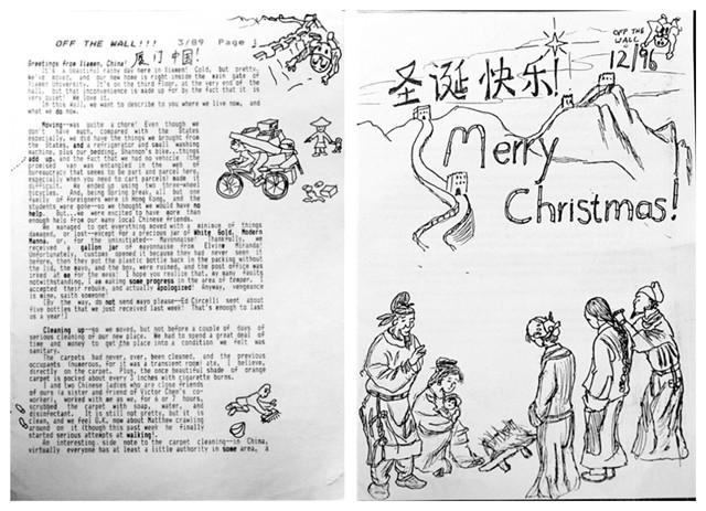 潘维廉上世纪八九十年代寄给家人的信,上面配有自己画的小图。