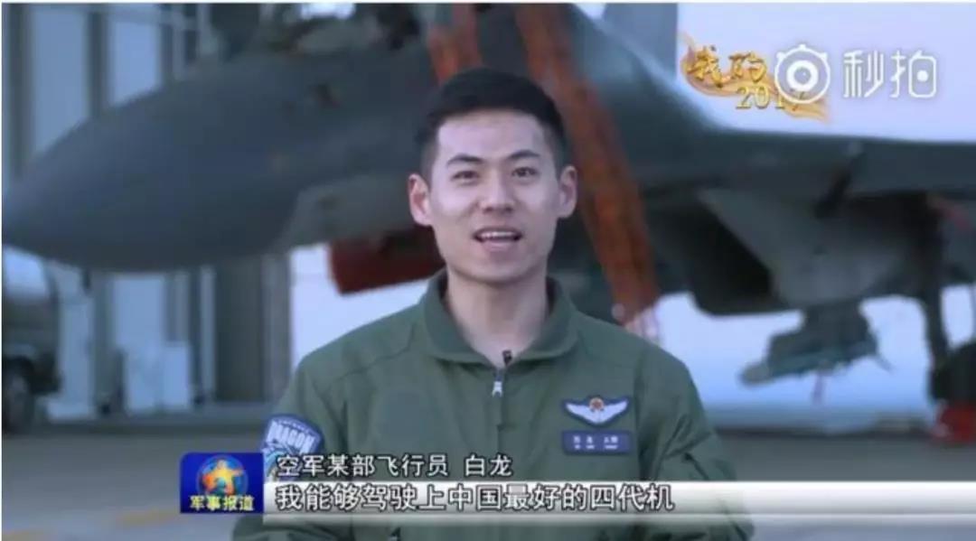 """帅!歼20飞行员""""硬核""""拜年 片中藏了""""锦鲤"""""""