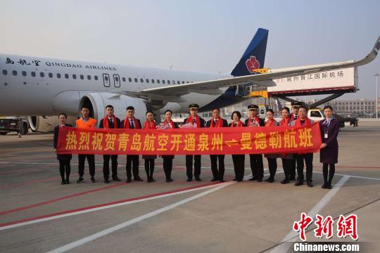 2月5日,福建泉州晋江国际机场开通直飞缅甸曼德勒航线。