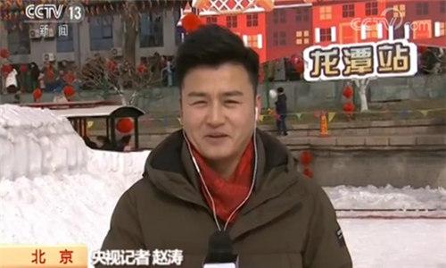 央视记者赵涛