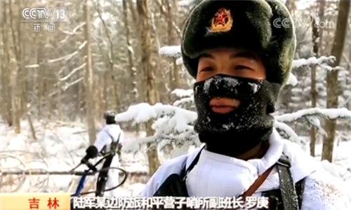 陆军某边防旅和平营子哨所副班长罗庚
