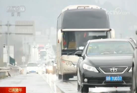 春节假期接近尾声 道路交通迎来返程高峰_新闻频道_网