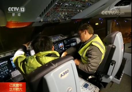 """""""飞机医生"""":为飞机""""把脉问诊"""" 守卫乘客安详旅程"""