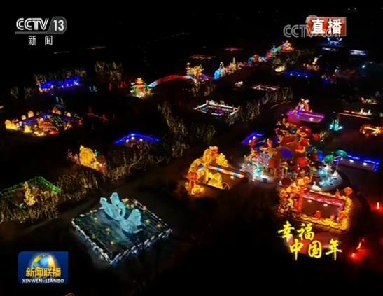 幸福中国年:五福临门度春节 六六大顺开启新征程