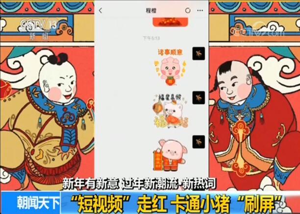qq动漫短视频头像素材