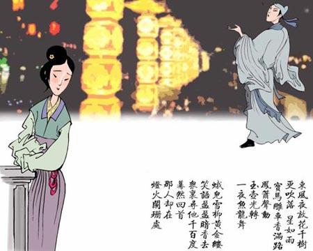 【网络中国节 元宵】读古今佳作 话元宵习俗