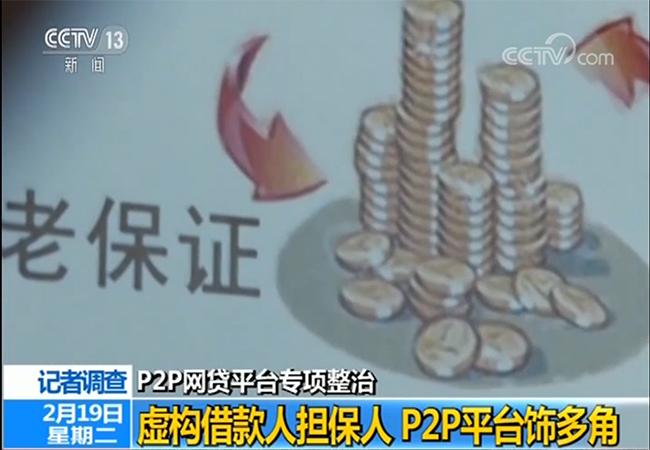 http://www.weixinrensheng.com/caijingmi/73174.html
