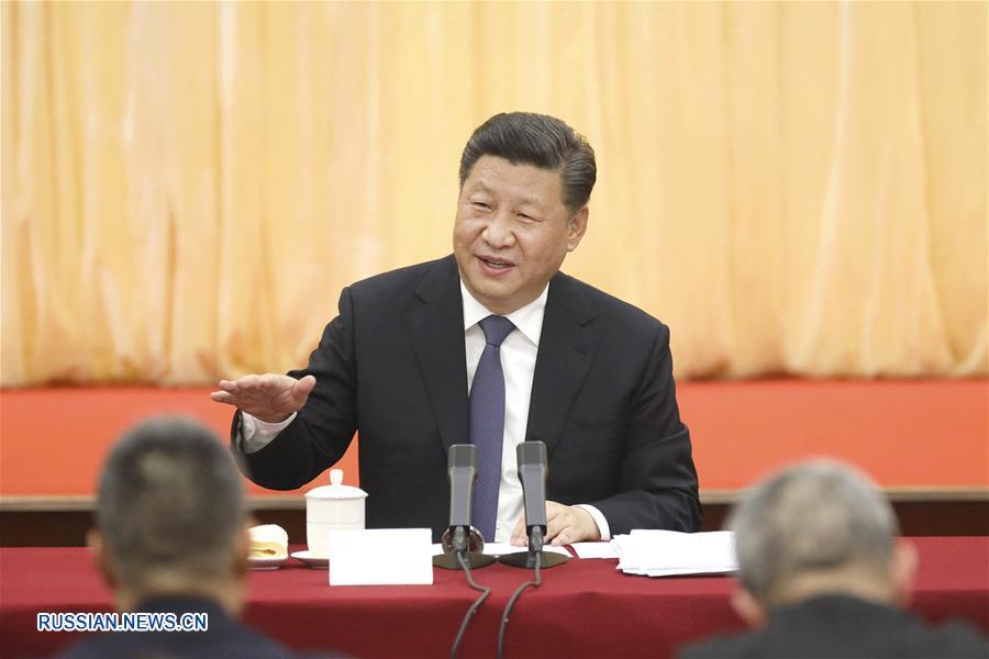 Си Цзиньпин принял участие в панельной дискуссии с членами ВК НПКСК