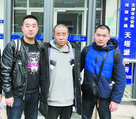 嫌疑人刘某(中)在天津落网。(警方供图)