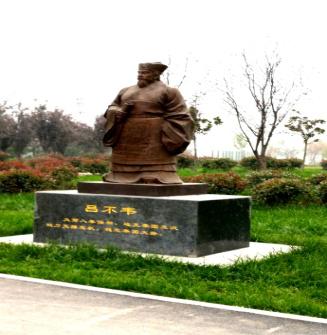 吕不韦雕像