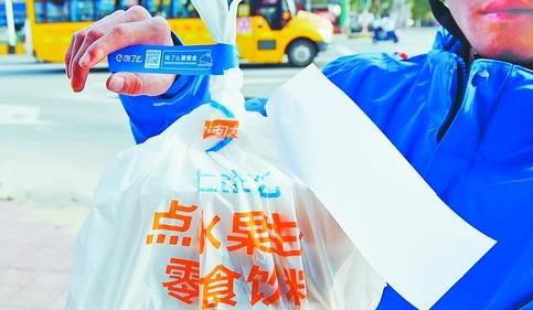 给外卖贴上食安封签,让消费者对配送过程更加放心