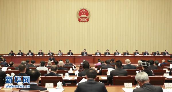 十三届全国人大二次会议主席团举行第二次会议
