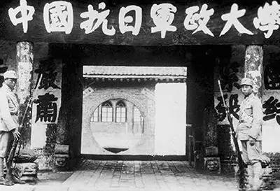 抗战期间,仅抗日军政大学就培养干部10万多人