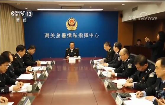 """海关总署在8省同步开展收网行动 查证""""洋垃圾""""33.81万吨"""