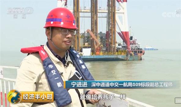 超级工程|深中通道开工建设难度或超珠港澳大桥!