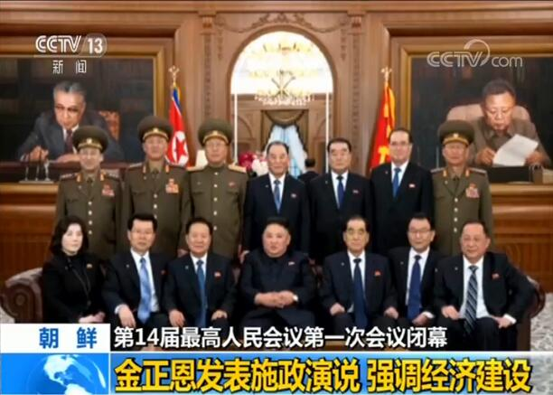 崔善姬(第一排 左一)