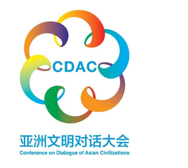 亚洲标志v标志大文明(Logo)发布登封九龙潭一日游攻略图片