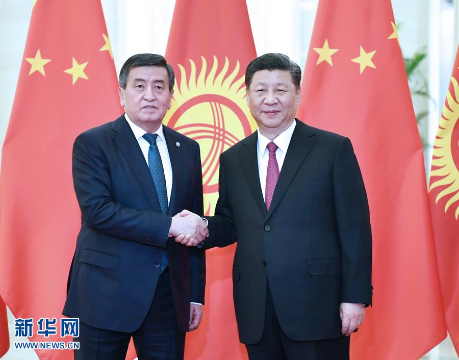 4月28日,国家主席习近平在北京人民大会堂会见吉尔吉斯斯坦总统热恩别科夫。