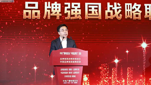 中國銀行行長劉連舸致辭