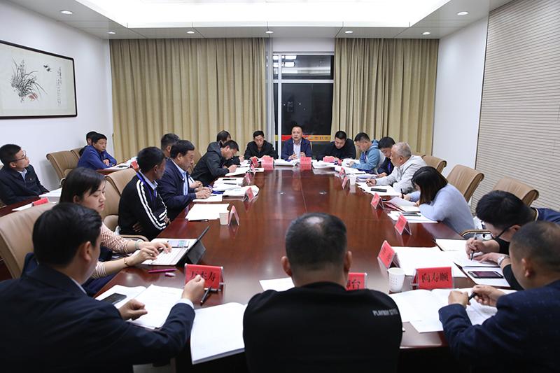 第六组学员开展分组研讨