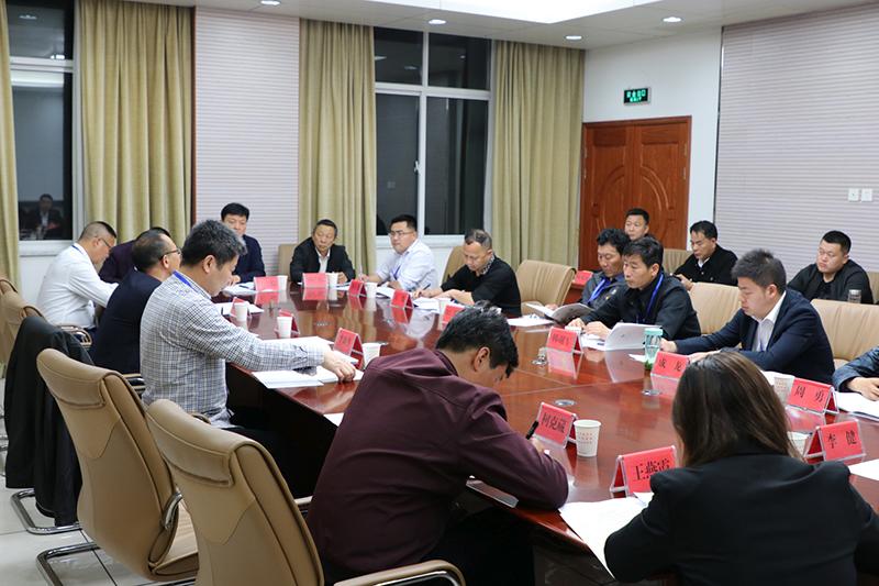 第七组学员开展分组研讨