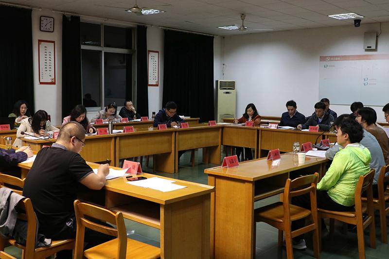 第六组学员在开展分组研讨