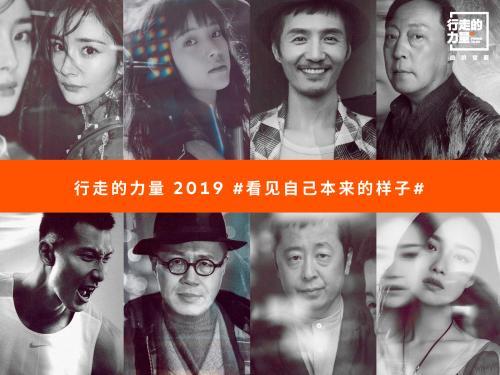 娱乐资讯_娱乐新闻 来源:中国新闻网 2019年07月04日 19:22a-a  我要分享 qq