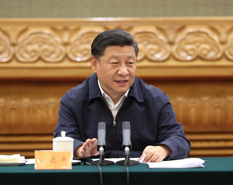 7月5日,中共中央总书记、国家主席、中央军委主席习近平在北京出席深化党和国家机构改革总结会议并发表重要讲话。新华社记者 黄敬文 摄