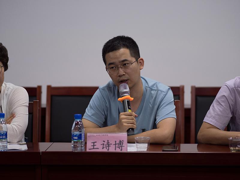 第十组王诗博学员在分组研讨中积极发言