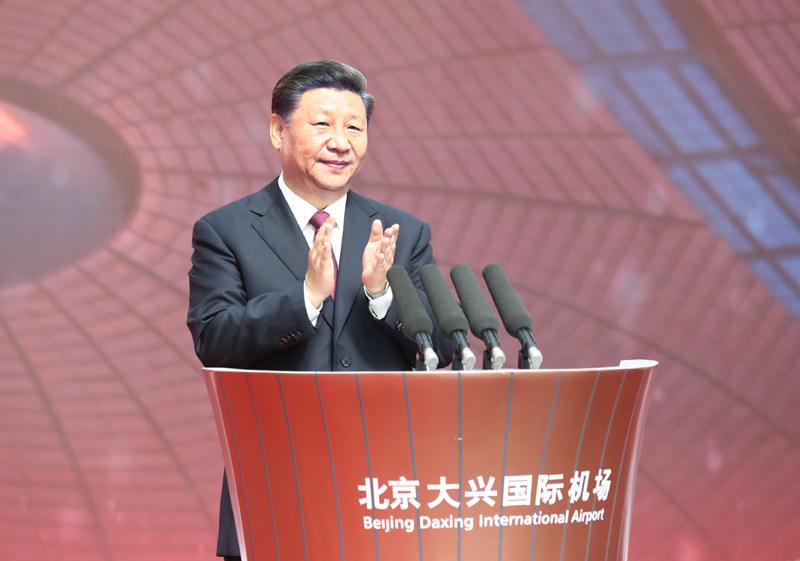 9月25日上午,北京大兴国际机场投运仪式在北京举行。中共中央总书记、国家主席、中央军委主席习近平出席仪式,宣布机场正式投运并巡览航站楼。