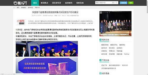 华人PT门户网站12月7日转发