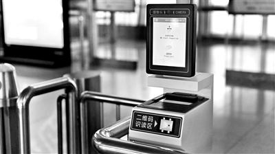 京津城际线7站试行电子客票 进出站自动识读证件